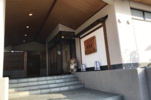 すず屋海游亭の玄関