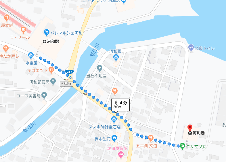 河和駅から河和港までの徒歩アクセス