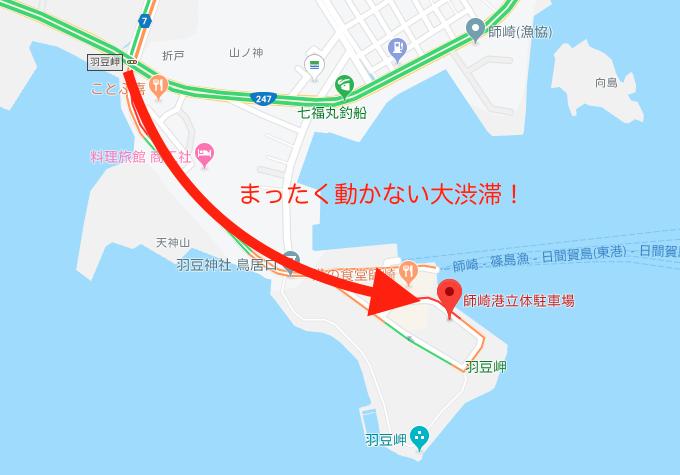 羽豆岬交差点から師崎港