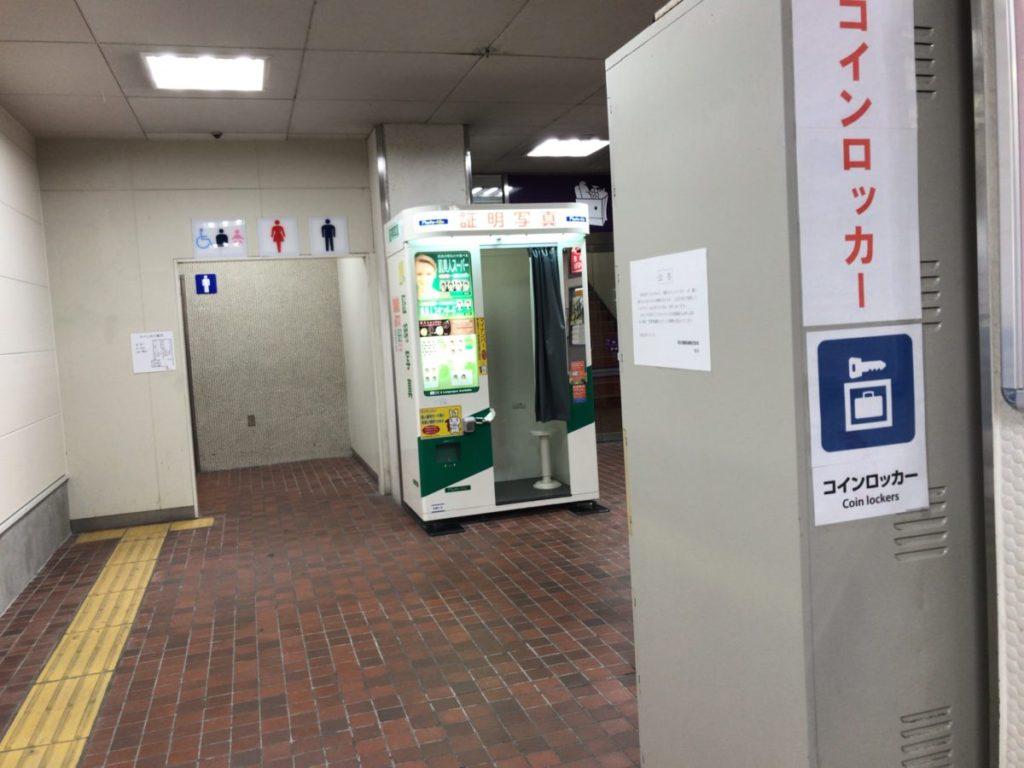 河和駅のトイレ