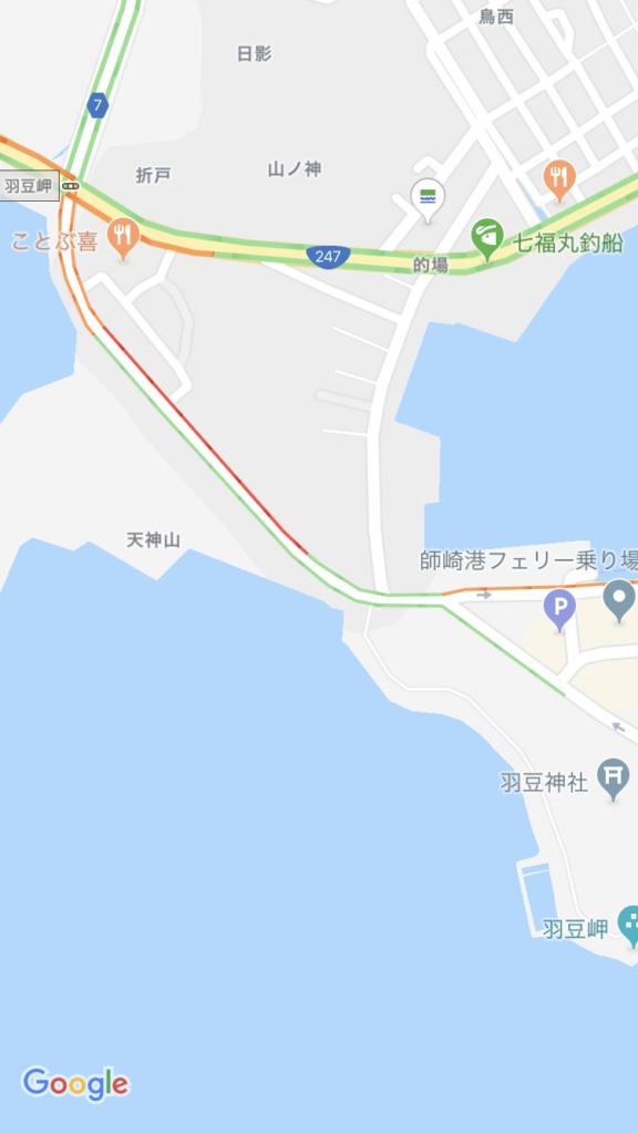 師崎港渋滞