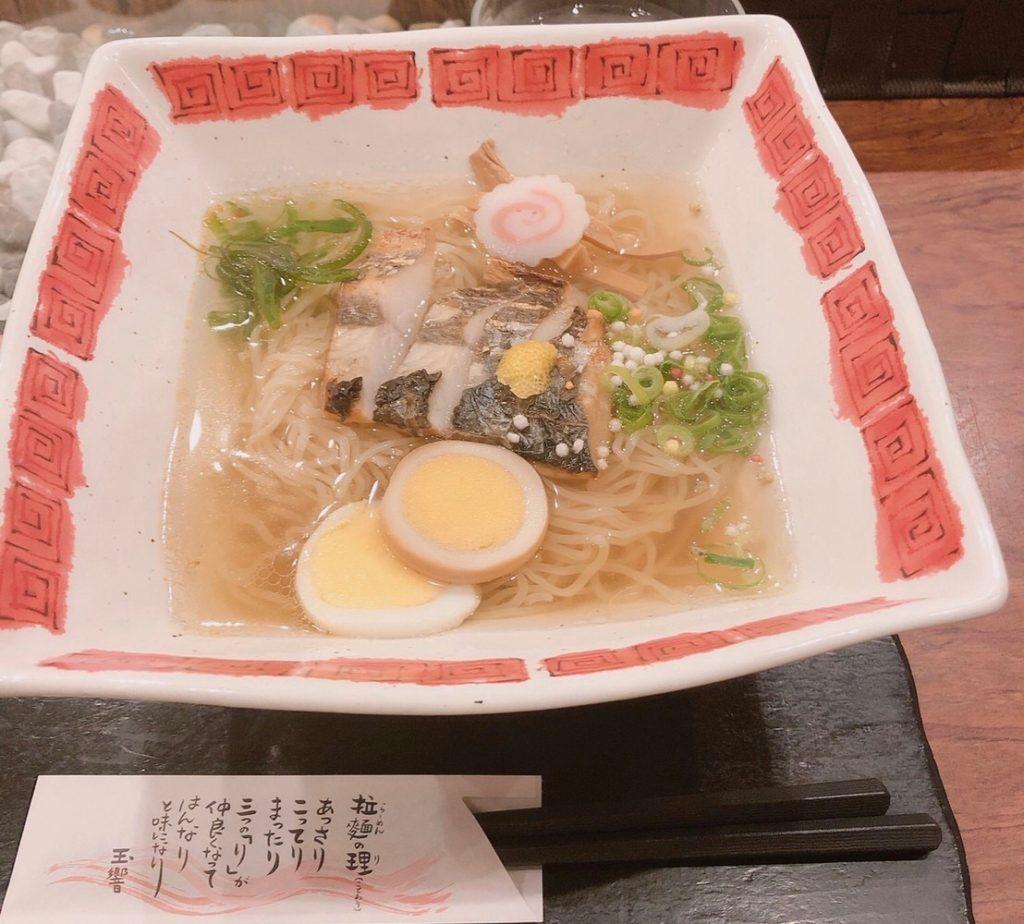 鰆(サワラ)燻製麺