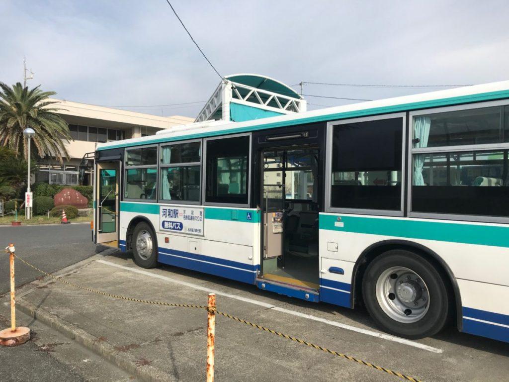 河和港と名鉄河和駅との無料送迎バス