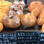 Boulangerie Petit Roiのパン