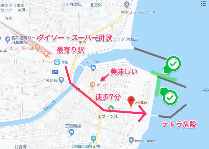 河和港の案内図
