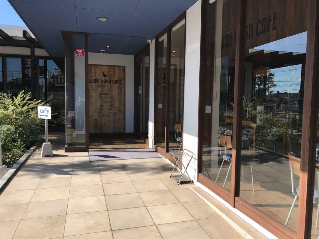 LUSH WASH CAFEの入口