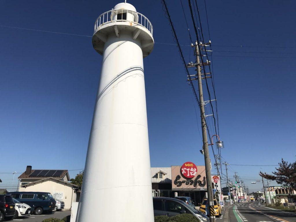 灯台ラーメンのミニ灯台
