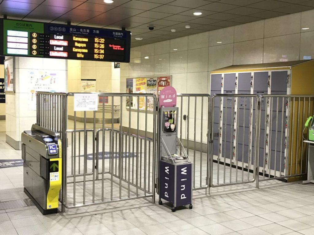 太田川駅のコインロッカー
