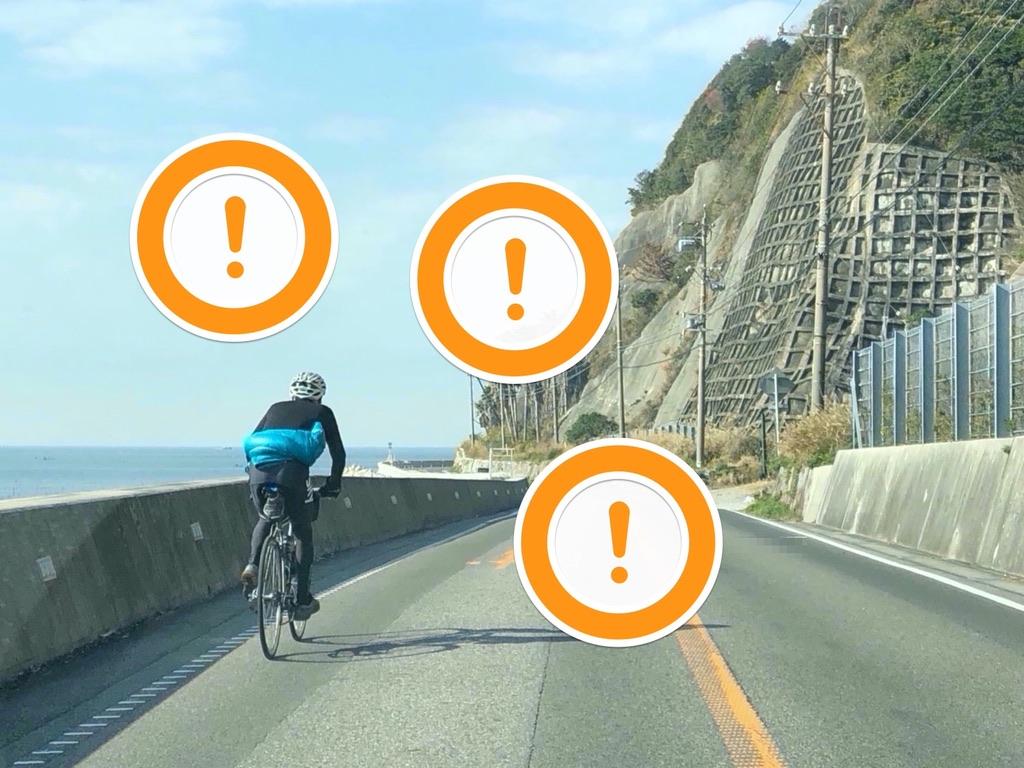 知多半島 サイクリング