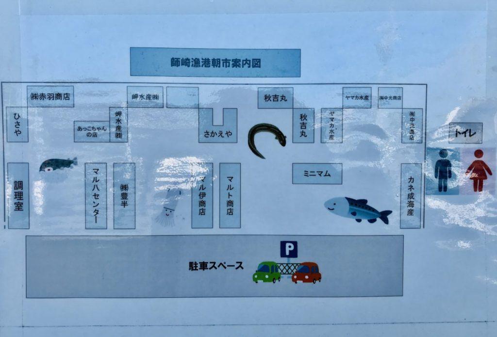 師崎朝市のフロアマップ