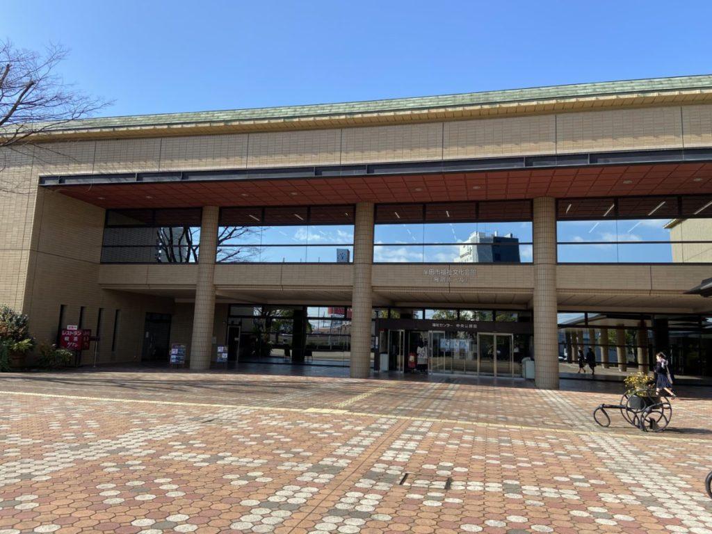 雁宿ホールの全景