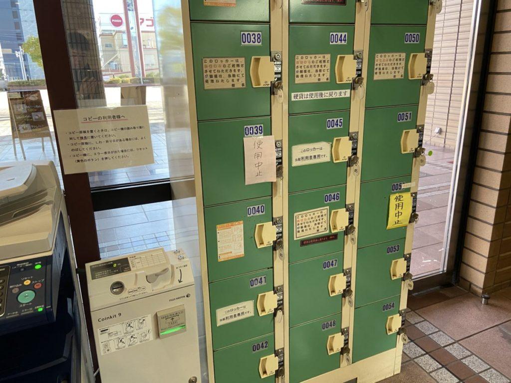 雁宿ホールのコインロッカー