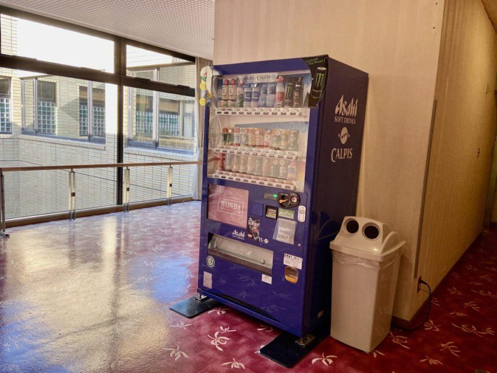 雁宿ホールの自動販売機