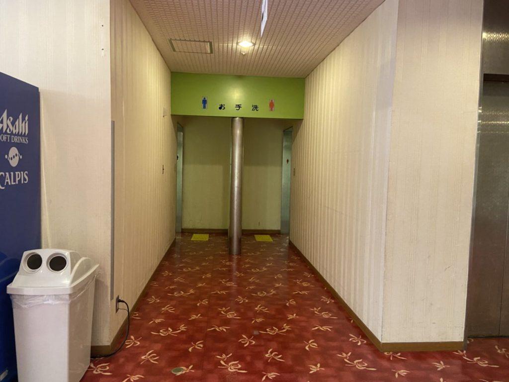 雁宿ホールのトイレ