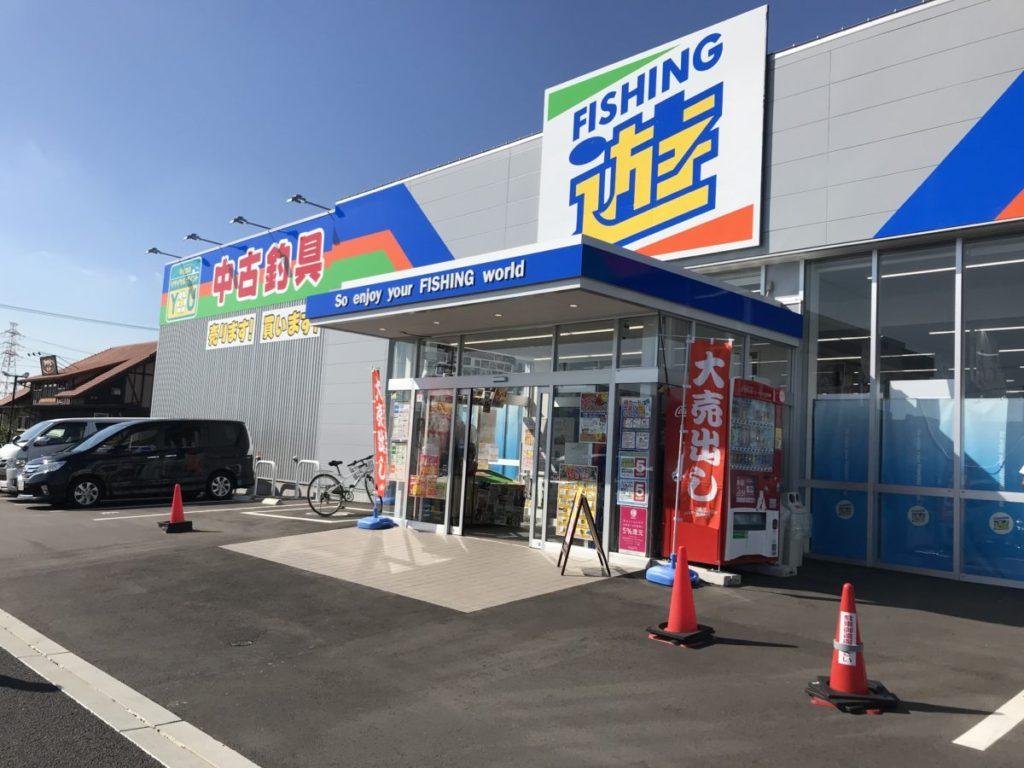 フィッシング遊刈谷港店