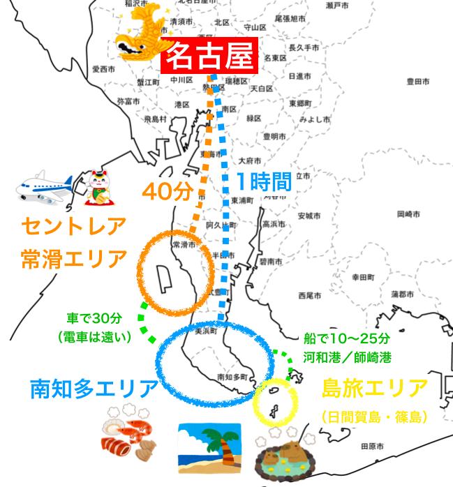 知多半島の観光エリアマップ