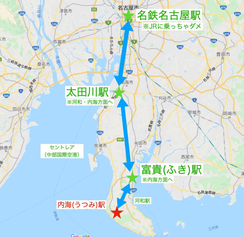 名鉄名古屋駅から内海駅の簡易ルート図