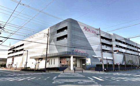 TOBUPARA+cafe Quokka 遊び×グルメの新施設がイオンモール常滑にできるみたい