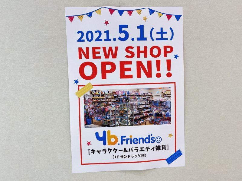 ybfrend'sがリソラ大府にオープン